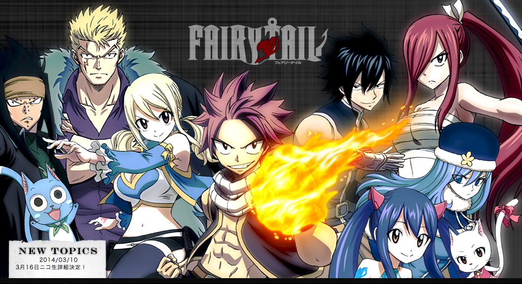 Fairy Tail (Хвіст феї) браузерна аниме рпг ігра